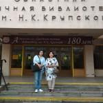 Библиотека им Крупской