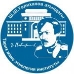 Эмблема_Института