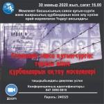 IMG-20200530-WA0028