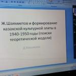 7012664e-b808-43b3-8b3b-3f0d546afe72