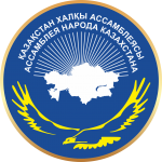 1200px-Assembly_of_People_of_Kazakhstan_emblem