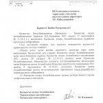 З.Қабылдинов_page-0001