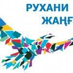 1525342595_logotip-111